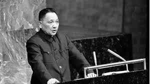 Deng Xiaoping: teoria da reforma e abertura