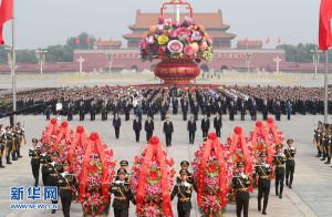 Homenagem China 2