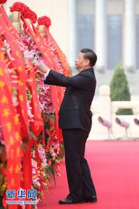 Homenagem China 3