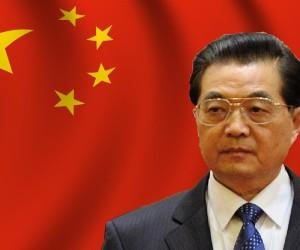 Hu Jintao: conceito de desenvolvimento científico