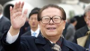 Jiang Zemin: teoria da tríplice representatividade