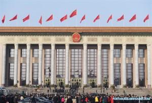Fachada do Grande Palácio do Povo, Pequim