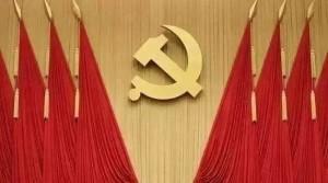 Pano de fundo congresso China