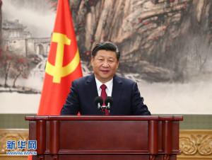 Xi reeleito