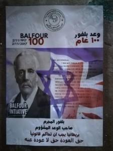 Cartaz da promessa de Balfour em Chatila demanda a responsabilização britânica / Foto: Moara Crivelente.